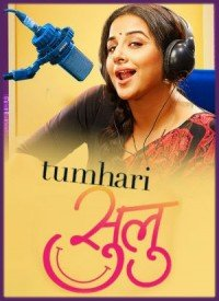 Tumhari Sulu (2017) Songs Lyrics