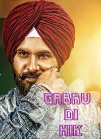 Gabru Di Hik (2017) Songs Lyrics