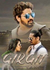 Girgit Vang (2017) Songs Lyrics