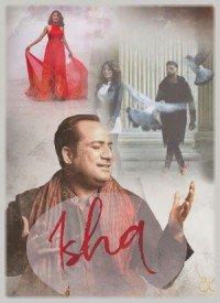 Ishq - Rahat Fateh Ali Khan (2017) Songs Lyrics