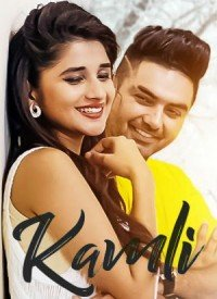 Kamli - Gurinder Rai (2017) Songs Lyrics