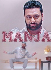 Manja (2017) Songs Lyrics