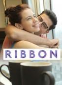 Ribbon (2017) Songs Lyrics