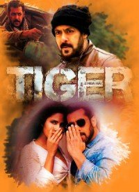 Tiger Zinda Hai (2017) Songs Lyrics