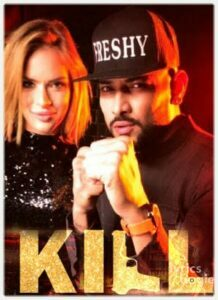 Kill - Garry Sandhu (2017)