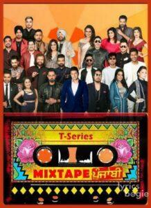 T Series Mixtape Punjabi (2017)