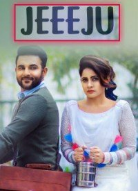 Jeeeju (2017) Songs Lyrics
