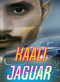 Kaali Jaguar (2017) Songs Lyrics