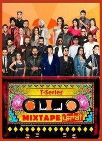 T Series Mixtape Punjabi (2017) Songs Lyrics