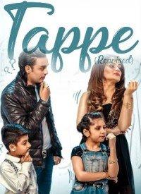 Tappe Reprised (2017) Songs Lyrics
