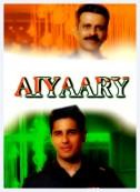 Aiyaary (2018) Songs Lyrics