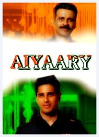 Aiyaary (2018) Songs Lyrics