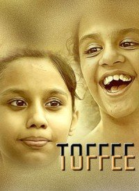 Toffee (2018) Songs Lyrics