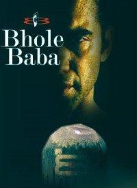 Bhole Baba (Title) Lyrics | Bhole Baba (2018) Songs Lyrics