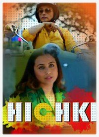Hichki (2018) Songs Lyrics