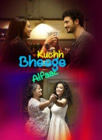 Kuchh Bheege Alfaaz (2018) Songs Lyrics