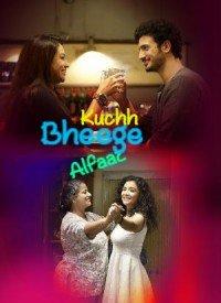 Kuchh Bheege Alfaaz (2018) Songs Lyrics