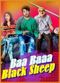 Baa Baaa Black Sheep (2018) Songs Lyrics
