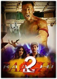 Baaghi 2 (2018) Songs Lyrics