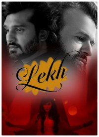 Lekh (2018) Songs Lyrics