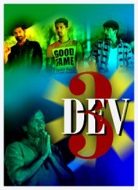 3 Dev (2018) Songs Lyrics