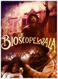 Bioscopewala (2018) Songs Lyrics