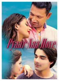 Pyaar Naa Hove (2018) Songs Lyrics