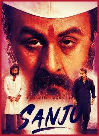Sanju (2018) Songs Lyrics