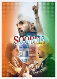 Soorma (2018) Songs Lyrics