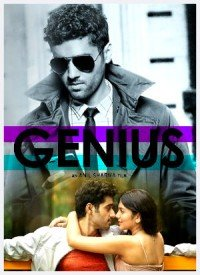 Genius (2018) Songs Lyrics