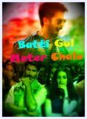 Batti Gul Meter Chalu (2018) Songs Lyrics