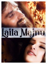 Laila Majnu (2018) Songs Lyrics