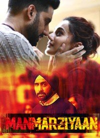 Manmarziyaan (2018) Songs Lyrics