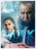 Mulk (2018) Songs Lyrics
