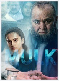 Mulk (2018) Songs Lyrics