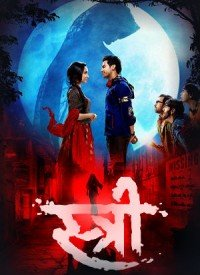 Stree (2018) Songs Lyrics