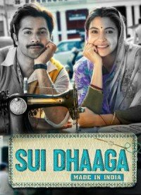 Sui Dhaaga: Made in India (2018) Songs Lyrics