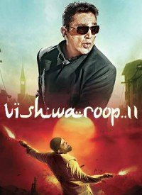 Vishwaroopam 2 (2018) Songs Lyrics
