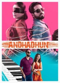 Andhadhun (2018) Songs Lyrics