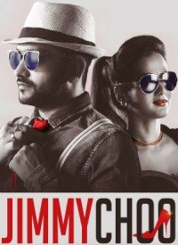 Jimmy Choo (2018) Songs Lyrics