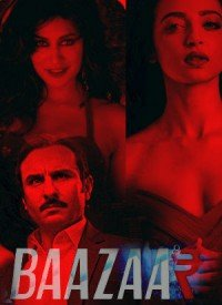 Baazaar (2018) Songs Lyrics