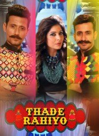 Thade Rahiyo (2018) Songs Lyrics