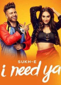 I Need Ya (2018) Songs Lyrics