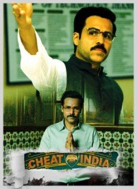 Cheat India (2019) Songs Lyrics