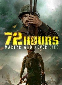 72 Hours: Martyr Who Never Died (2019) Songs Lyrics