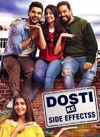 Dosti Ke Side Effects (2019) Songs Lyrics