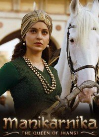 Manikarnika: The Queen of Jhansi (2019) Songs Lyrics