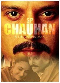 S.P. Chauhan (2018) Songs Lyrics