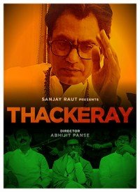 Thackeray (2019) Songs Lyrics