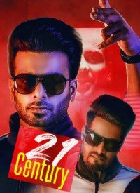 21 Century (2019) Songs Lyrics